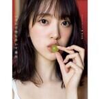 乃木坂46堀未央奈、2nd写真集の表紙公開「大人っぽいもぐもぐ写真に」