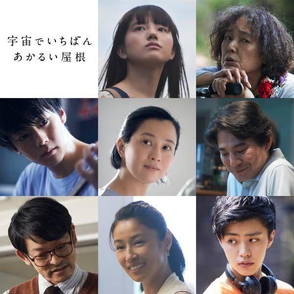 伊藤健太郎、清原果耶が憧れる大学生役でバンジョーにも挑戦! 映画追加キャスト