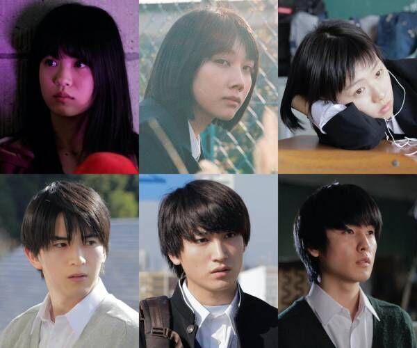 金子大地・甲斐翔真ら、若手注目俳優集結映画でブルーハーツ名曲披露