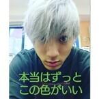 山田裕貴、3年前の銀髪ヘア公開「本当はずっとこの色がいい」