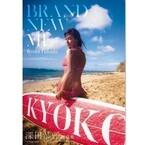 深田恭子、水着姿で美ボディ披露! 最新写真集が自身初のTOP10入り