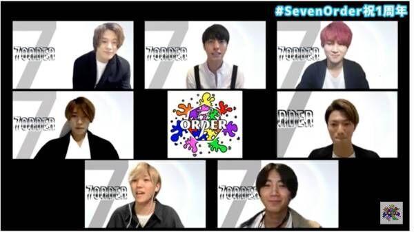 7ORDER、結成1周年の生配信で秘蔵写真公開! 新曲MVに「涙止まらない」反響