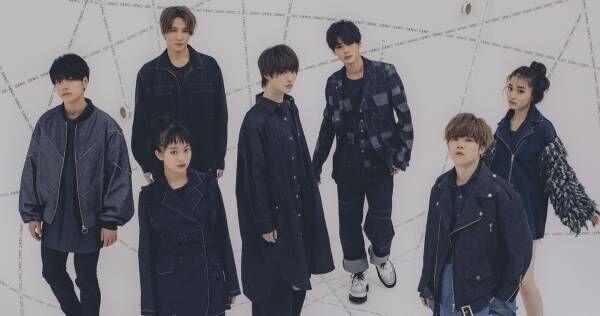 avexの新グループ・GENICがデビュー! サバイバル勝ち抜いた精鋭7人を直撃