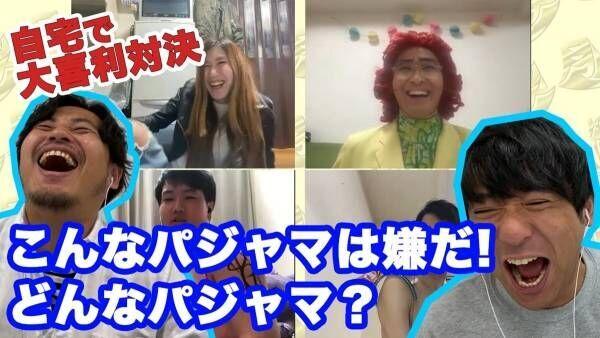 太田プロ「月笑」、YouTubeチャンネル開設 - アルピー平子「刮目せよ」