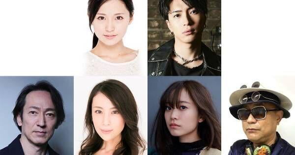 雛形あきこ、増田貴久主演作でミュージカル初挑戦「今から楽しみに」