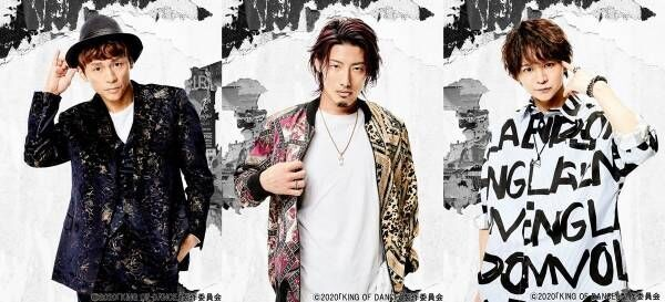 舞台『KING OF DANCE』新キャストでSETO・楢木和也・辻諒が参戦