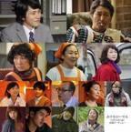 松山ケンイチがアダルトグッズ会社の営業役、安田顕が波瑠の父親役に