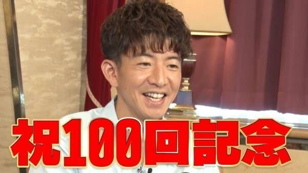 木村拓哉、Zoom初体験「歯がゆさがいい」『木村さ~~ん!』祝100回記念