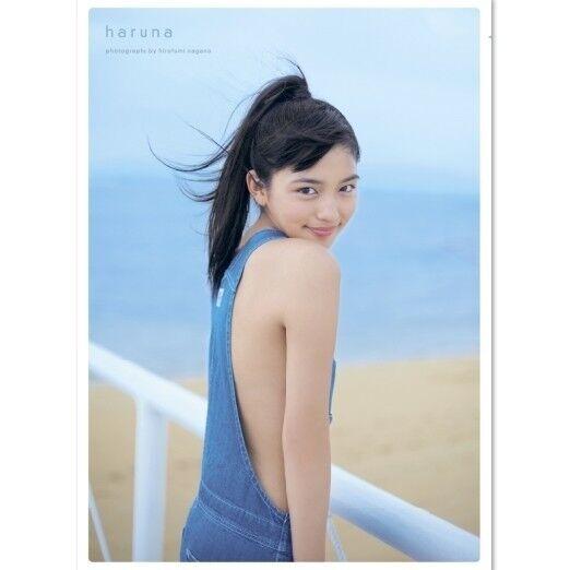 川口春奈、17歳の初々しさ! 1st写真集『haruna』電子版発売