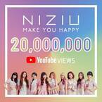 NiziU、国内音楽配信サイトで64冠! MVは公開3日で2,000万回再生突破