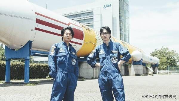 中村倫也&菅田将暉、JAXA筑波宇宙センターを訪問「非常に興味深かった」