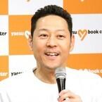 東野幸治、出演番組スタッフのPCR検査陰性を報告「ドキドキしました」