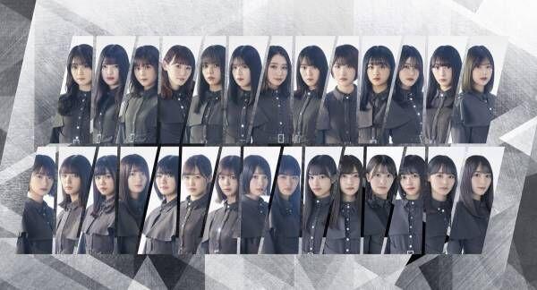 欅坂46、初の無観客配信ライブ開催決定! 菅井友香「今の力を出し切ります」