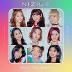 NiziU、ミニアルバム『Make you happy』2週連続1位