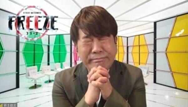 """フジモン、元妻・木下優樹菜さん引退後初イベントで""""祈りのポーズ""""披露"""