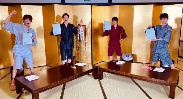 ふぉ〜ゆ〜、LINE LIVE4時間生配信実施! 入浴シーンに大盛り上がり
