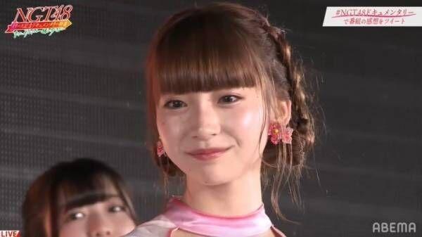 NGT48荻野由佳、涙ながらに抱負「大きく素敵なステージを2期生にも」