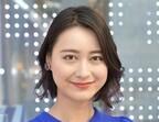 小川彩佳アナ、第1子出産を報告「日に日に芽生える母親としての感覚に驚き」