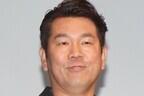 藤本敏史、子どもには「毎日会ってる」「父親としての役目を…」