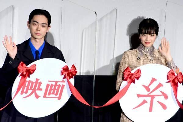 菅田将暉&小松菜奈、『糸』興収20億円狙えるヒット! 「いきなりお金の話」