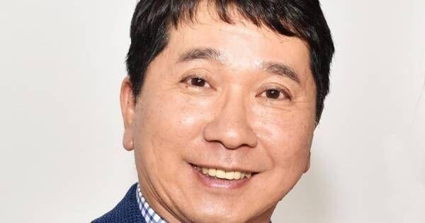 爆問・田中裕二もコロナ陽性、咳などの症状で静養「2週間ほど」