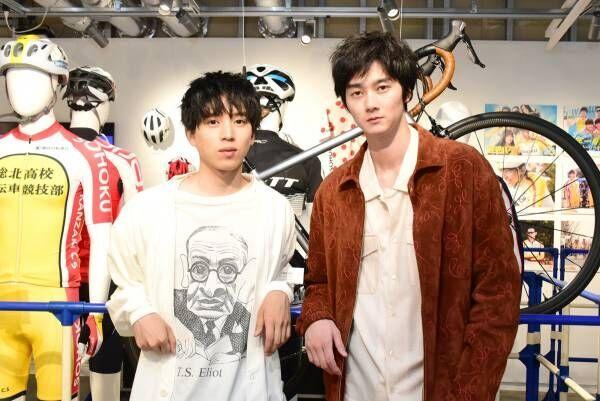 坂東龍汰&栁俊太郎、相思相愛「やっと会えたね」!? 『弱ペダ』展示に思い出話