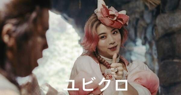 エライザ親指姫デザインのTシャツに三太郎「なんか聞いたことある」