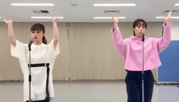 清野菜名&橋本環奈『今日俺』ダンス練習動画に反響「クッソ可愛い」