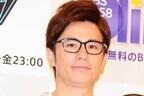 """藤森慎吾、タモリの発言で""""チャラ男キャラ""""に「目線をつけてくれた」"""