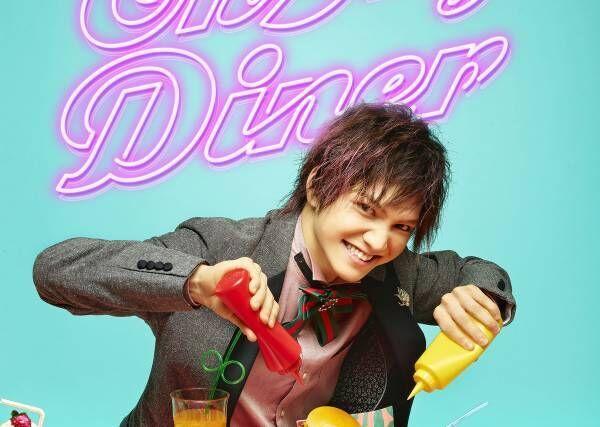 三浦宏規、11月公演のオリジナル新作で歌&ダンス! おばたのお兄さんも出演
