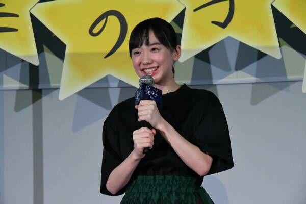 芦田愛菜、岡田将生に泣かされ…「1番辛かった」次回は仲良しの役希望