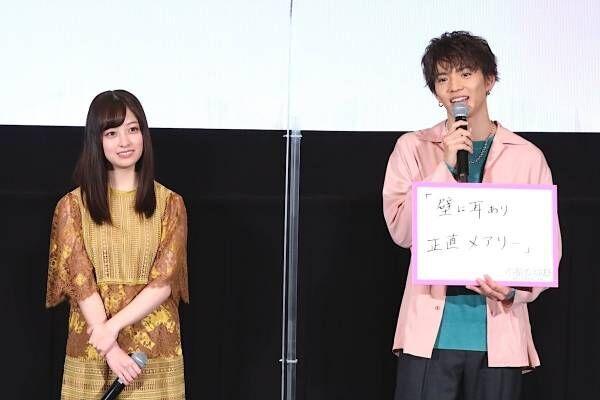 「今までで1番可愛い橋本環奈」が評判に!? 佐藤大樹も「勝ったな!」