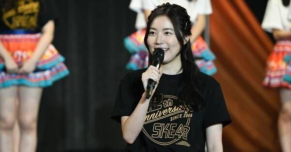 松井珠理奈、卒業シングルへの思い「これぞSKE48という曲に」