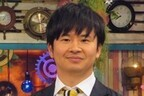 ニューヨーク屋敷、若林正恭との共演回顧「気難しくて変な人やのに…」