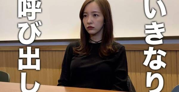 板野友美、すっぴんも「出してく!」YouTubeチャンネル開設で展望語る