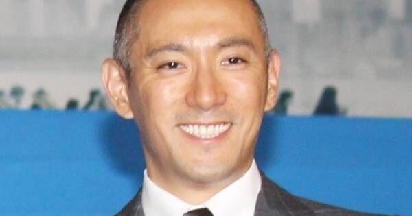 市川海老蔵、イケメンだと思った芸能人は?「顔の次元が高い」