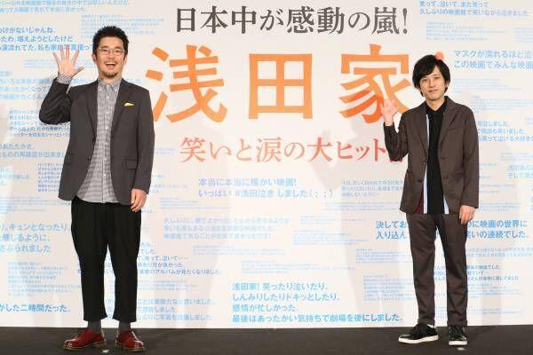 二宮和也、日本アカデミー賞での言い間違いから驚きの対応「僕にできることなら何でも」