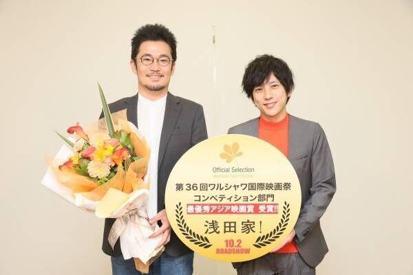 二宮和也、主演映画が邦画初の賞獲得! 中野量太監督とともに喜びのコメント