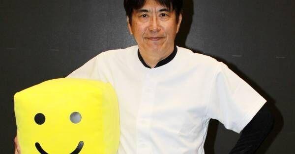 石橋貴明、プロスピAに登場決定「かかってきなさい!」野球選手以外で初