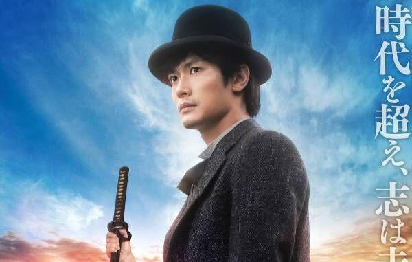 「夢のある未来がほしい」三浦春馬さんが力強い演技『天外者』予告編