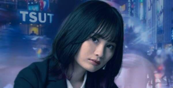 Luna.最新曲「未熟なウルフ」配信開始、渋谷を舞台にしたロック