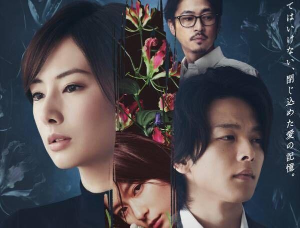 北川景子と中村倫也が言い争い、芳根京子は激昂…豪華キャストが熱演見せる