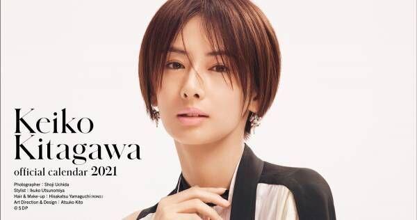 北川景子、ショートボブでクールな美貌炸裂! カレンダー表紙&特典カット