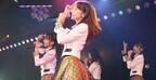 AKB48新ユニットライブ開催、柏木「eスポーツユニットとして活動したい」