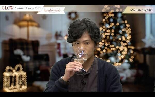"""稲垣吾郎、最近の""""ワイン""""エピソード語る「友人が燻製器で…」"""