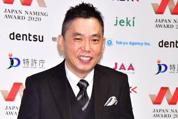 爆笑問題・太田光、ボケ連発「私、裏口でも有名で…お金をくだされば」