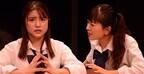 川島海荷、自らの発案で初の2人舞台「脚本の世界にどっぷり浸りたい」