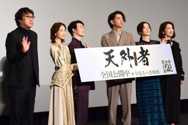 三浦春馬さん、熱量込めた主演作映像に感激で涙…「本当に僕、頑張ってた」