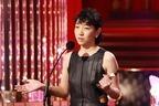 安藤サクラ、育児と仕事の両立に苦悩…日本アカデミー賞スピーチで告白