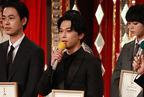 吉沢亮、日アカ新人俳優賞で感慨 「映画を愛する方々の熱感じた年」